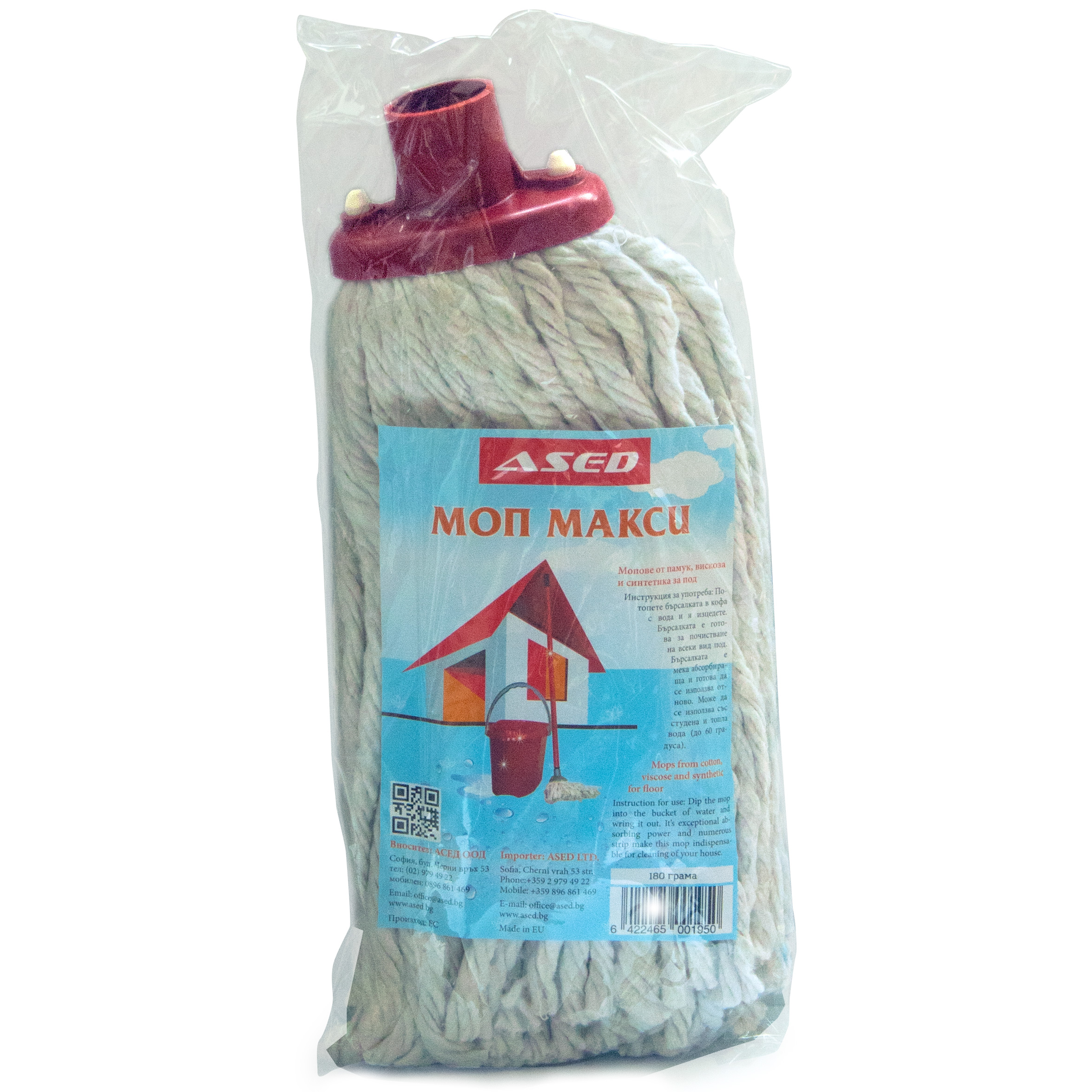 Cotton mop rope 180 g.