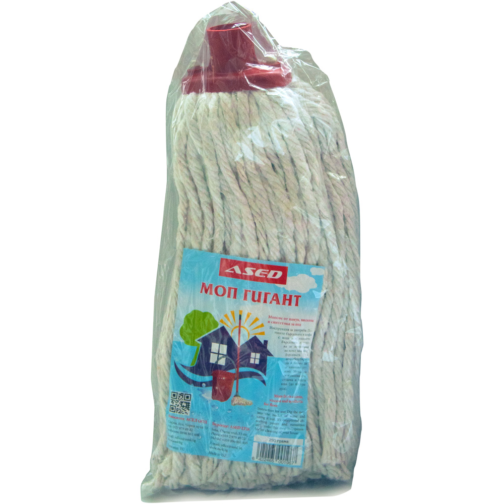Cotton mop rope GIGANT
